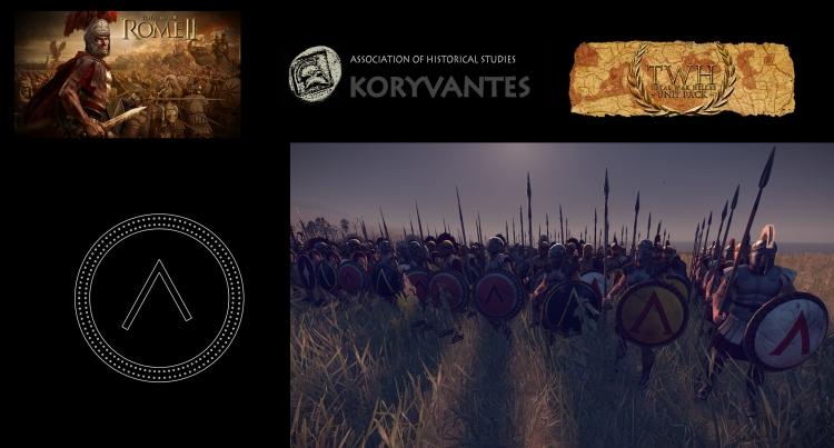 "Shield device (Emblem - Έμβλημα) for the TW Unit ""Trofimoi Hoplites - Sparta"" - Design by Dimitrios Nikolakopoulos, Architect"