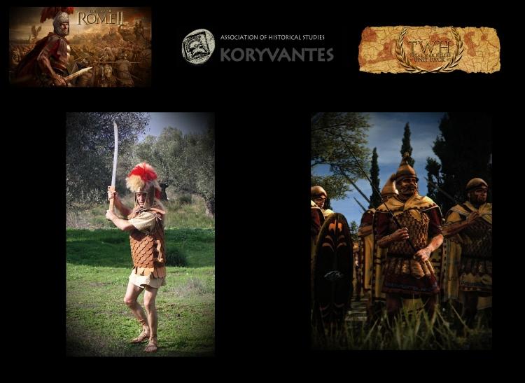 """Thracian Warrior with leather armor for the TW Unit """"Thacian Rhomfeoforoi - Cimmerian Bosporus""""  - Photo Courtesy of KORYVANTES Association"""