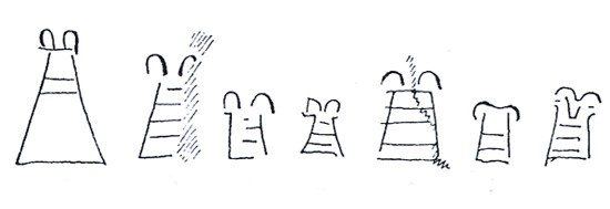 Ideograms from Knossos tablets that depict heavy cuirass/body armour. Image may be copyrighted.