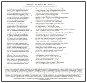 Iliad 2 615-652