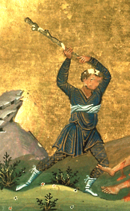 Menologion of Basil II: Onesimus of Byzantium. Executor is wielding a club in the high guard. Can you recognize this guard with long sword? Off course it is the Vom Tag as given 5 centuries later from Joachim Meyer! Image may be copyrighted. Source http://commons.wikimedia.org/
