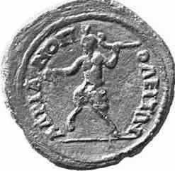 Νόμισμα της Ρωμαϊκής περιόδου (238 – 244 μ.Χ) από την Ανδριανούπολη, με την μορφή του Πανός ο οποίος φέρει λαγωβόλο. Image may be copyrighted.