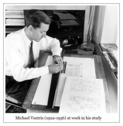 Michael Ventris (1922 - 1956). Image may be copyrighted.
