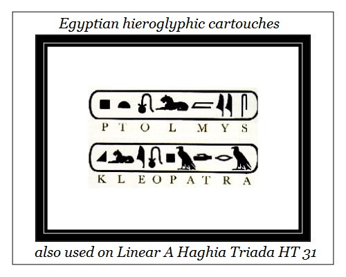 Egyptian cartouches for Ptolemy and Cleopatra
